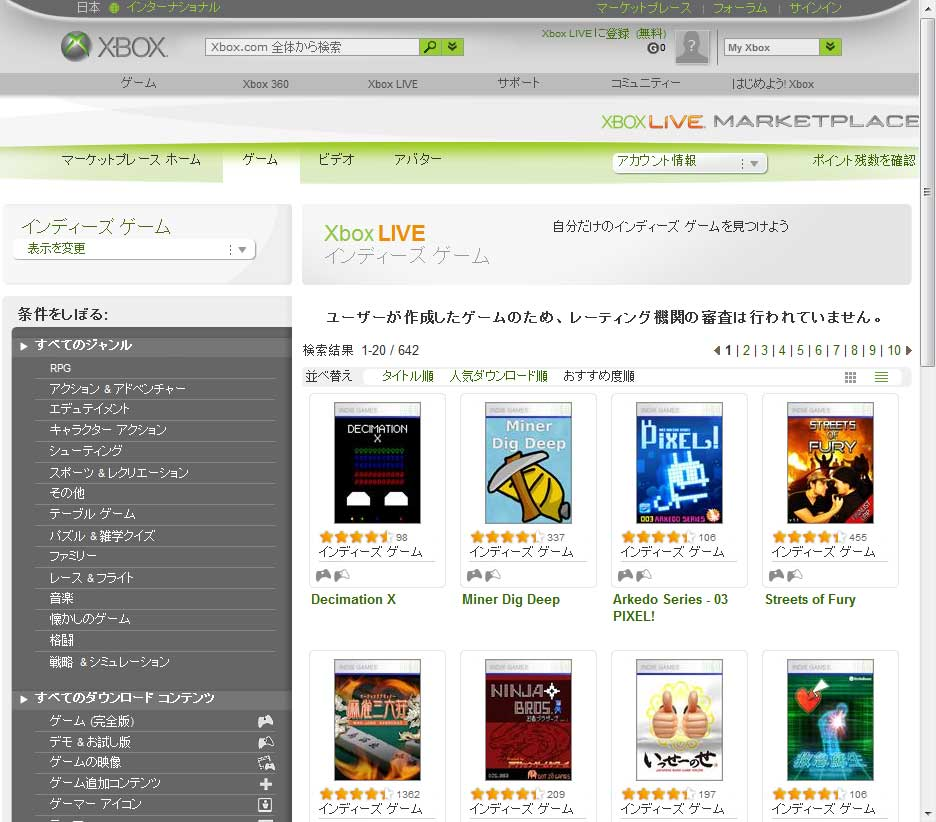 Xona Games - Japan's #1 Top Rated #1 Best Selling XBLIG